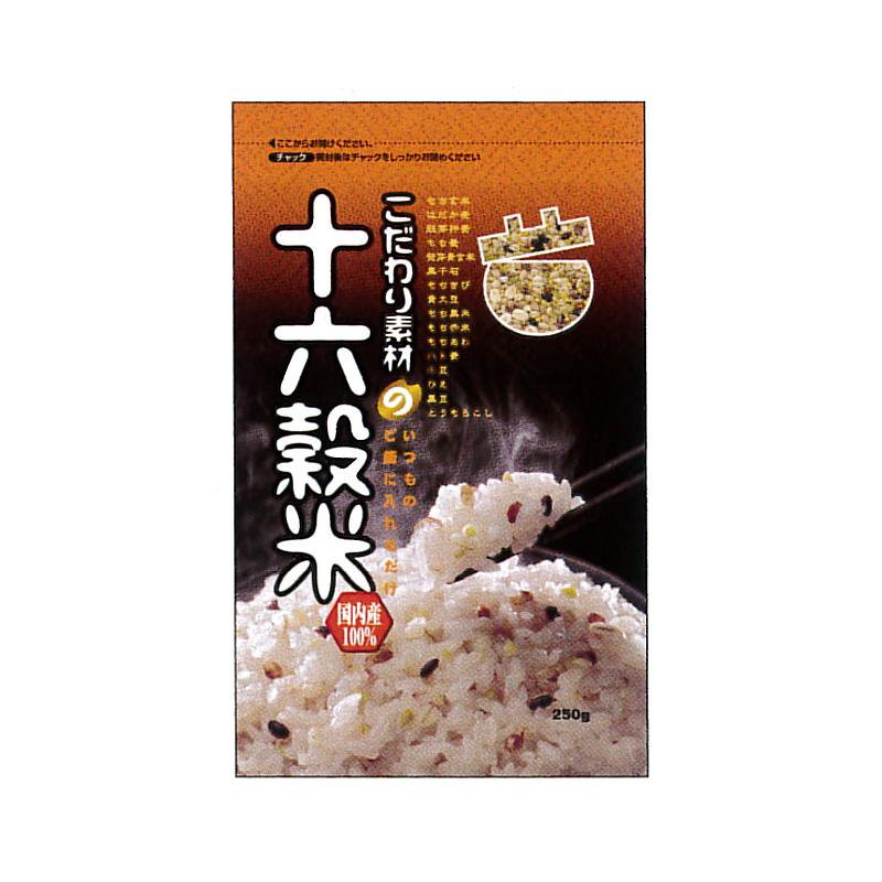 こだわり素材の十六穀米